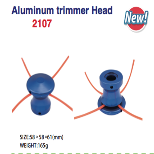 aluminum trimmer head replacement